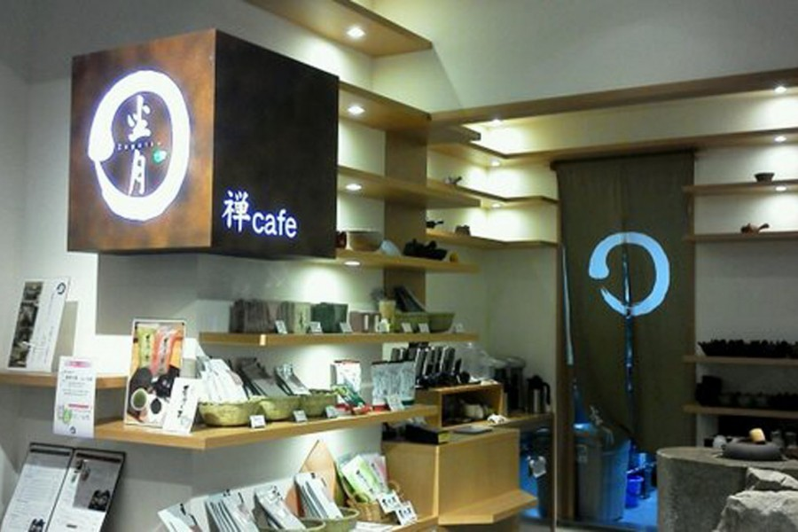 Zen Cafe, Zagetsu Kazuha (CIAL Tsurumi) - 1