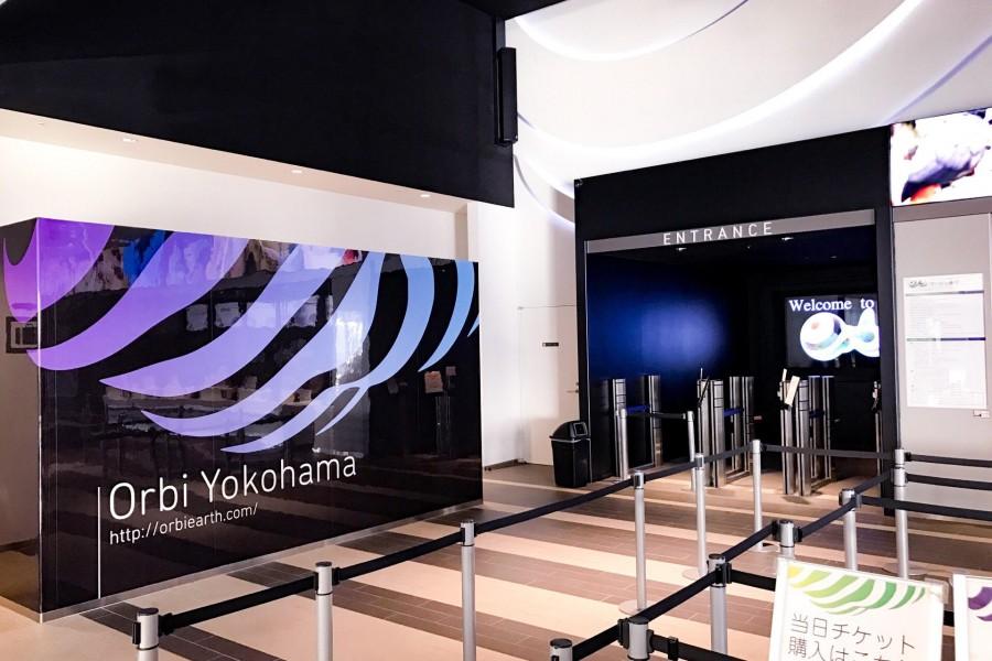 横滨大自然体感博物馆 - 1