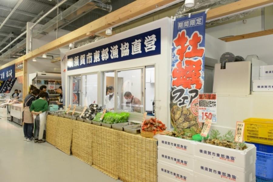 Chợ cảng Yokosuka