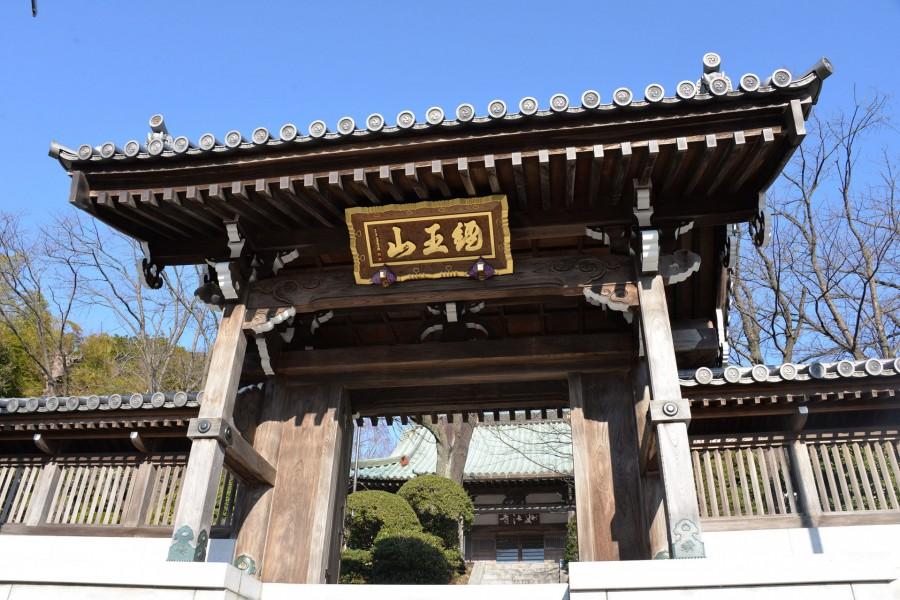 妙本寺 - 1