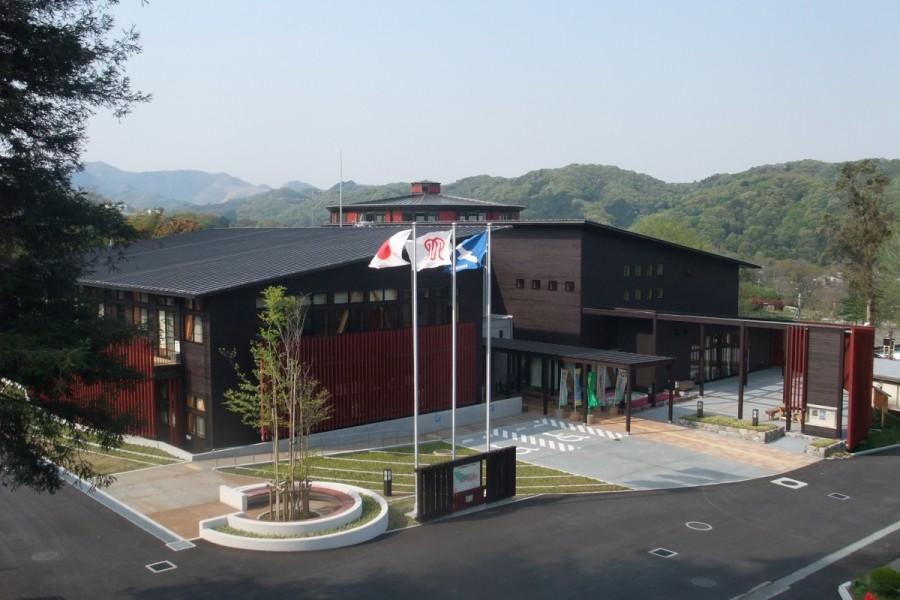 Trung tâm bảo tồn thiên nhiên tỉnh Kanagawa - 1