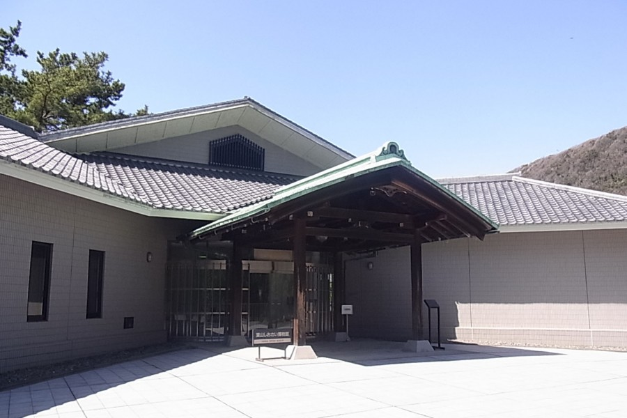 Hayama Shiosai Park - 1