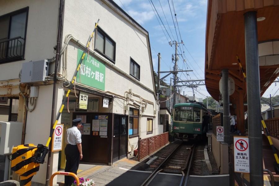La gare Inamuragasaki - 1