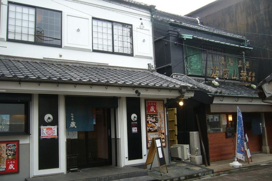 Misaki Shitamachi Shotengai (Einkaufsviertel)