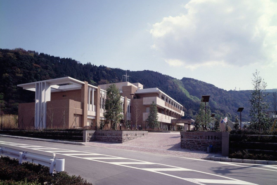 Hot Springs Research Institute of Kanagawa Prefecture - 1