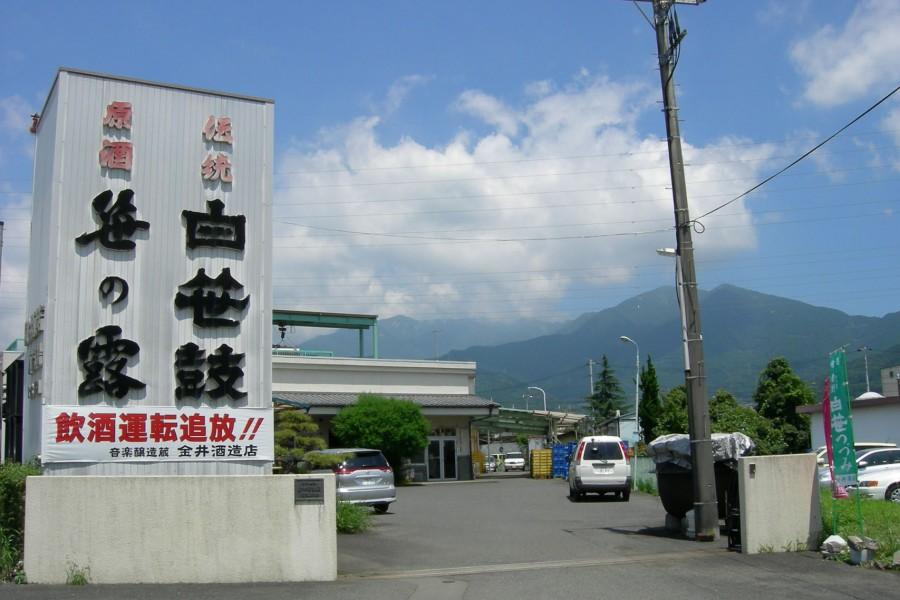 Nhà máy rượu sake Kanei