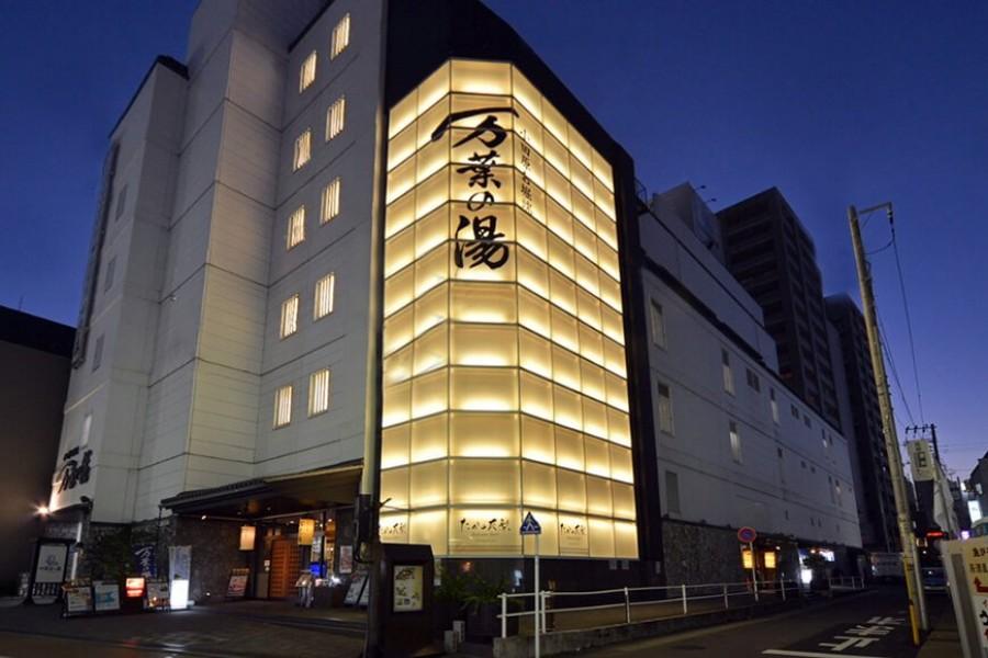 Odawara Manyo-no-Yu - 2