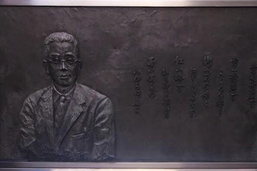 佐藤本阵遗址 - 1