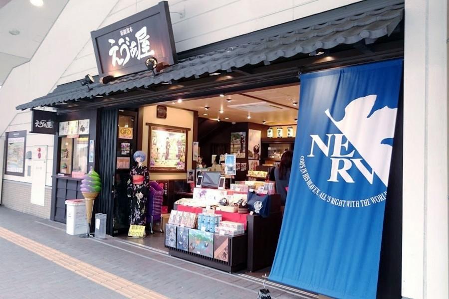 Cửa hàng EVA, cửa hàng Evangelion ở Hakone Yumoto