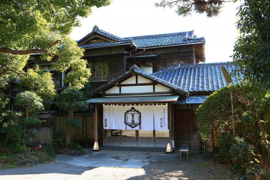 KITAYA Ryokan - Auberge du patrimoine culturel