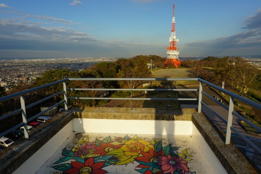 Les collines Shonan Daira ( Parc Komayama) - 1