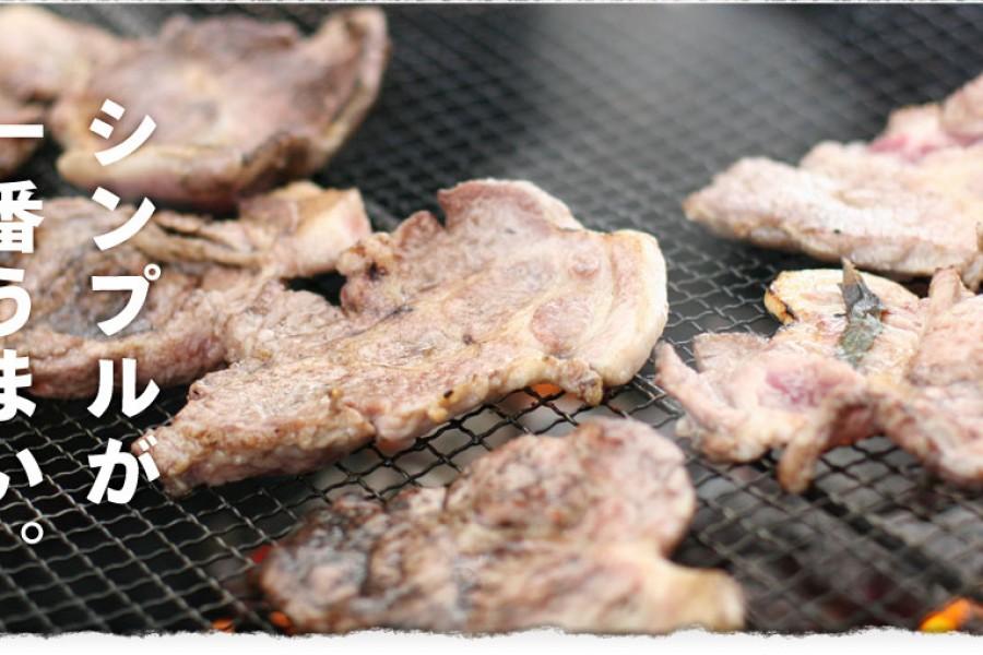 弁庆果树园(宫治猪肉烧烤) - 2