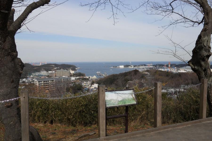 Tsukayama Park - 1