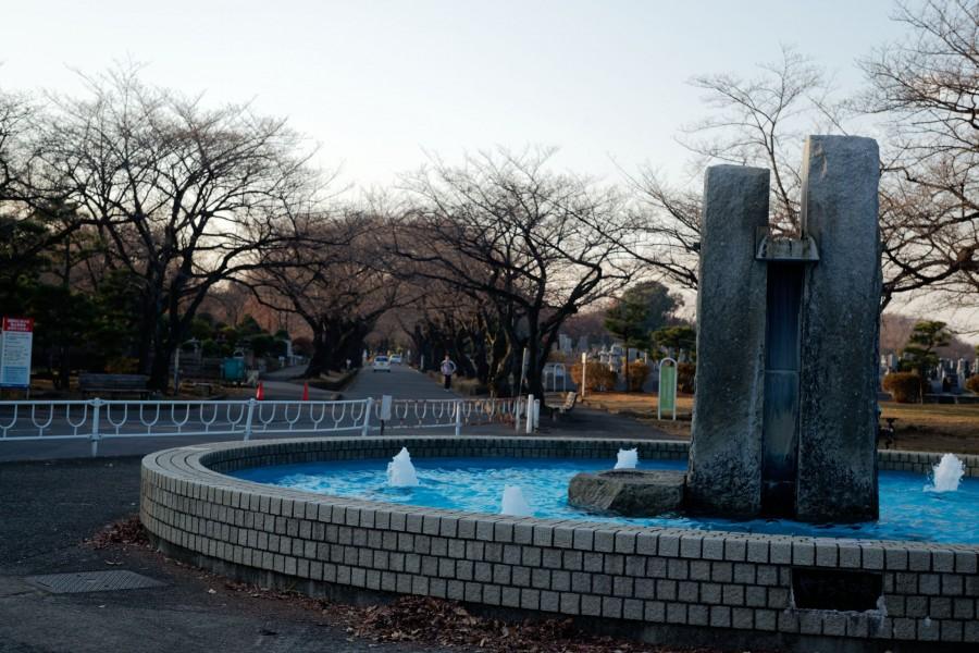 Le parc Kujibairin - 2