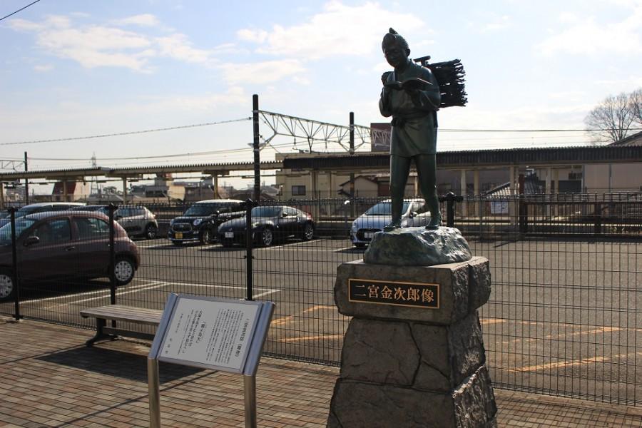 Monument de Ninomiya Takanori - 1