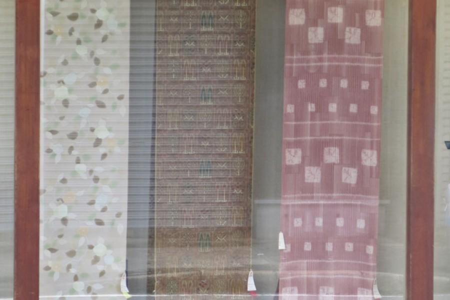 Yamada Kimono (Textilgeschäft) Laden - 2