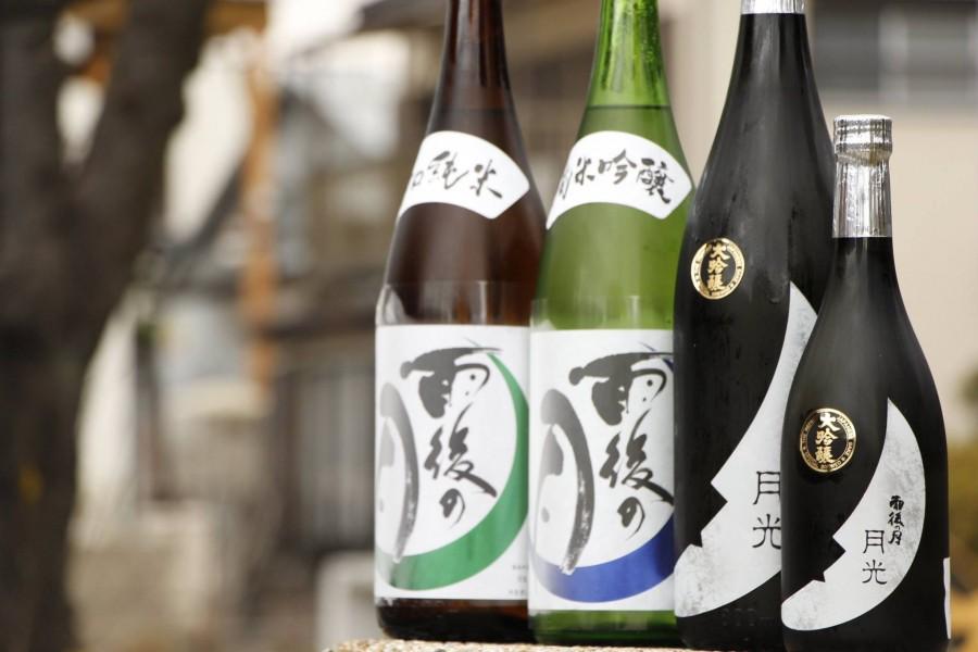 Kawanishiya Sake Brewery - 2