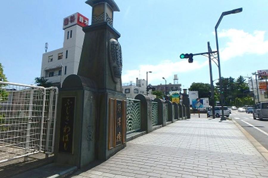 สะพานฟูจิสะวะ