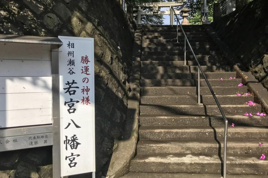 Wakamiya Hachimangu Schrein - 2