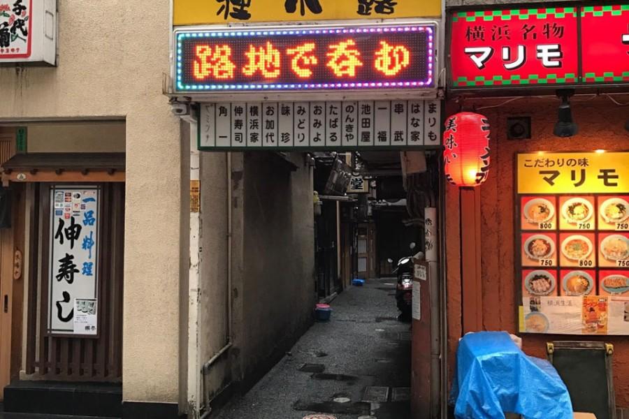 Restaurant Maichin - 2