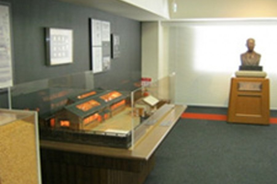 Mitutoyo-Museum (Numata Gedenkhalle / Messgerätemuseum)