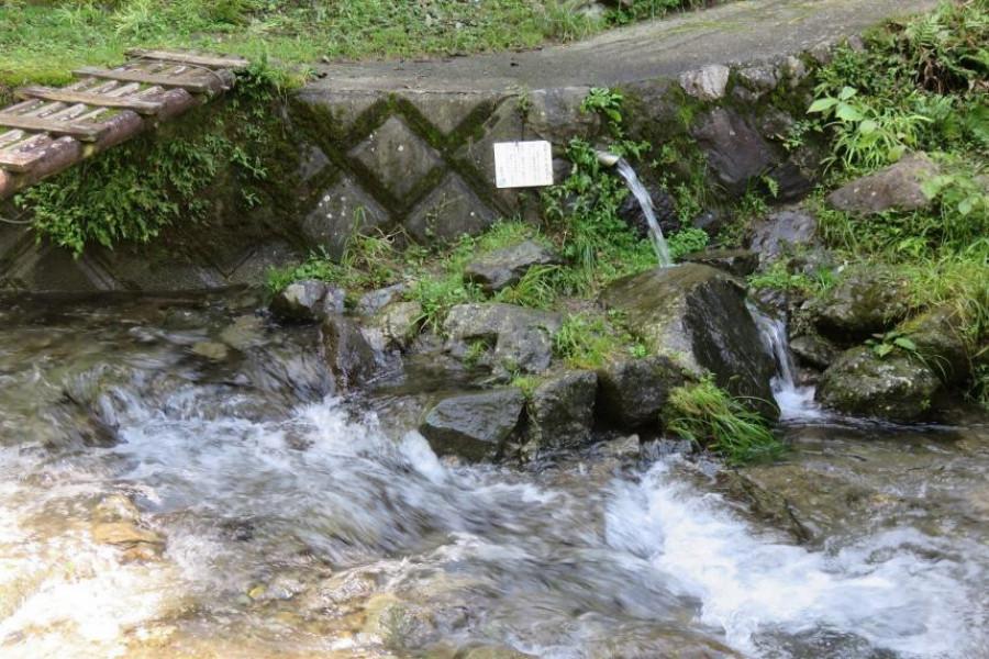 น้ำพุฮิรัตสึกะ ยุอุซุย
