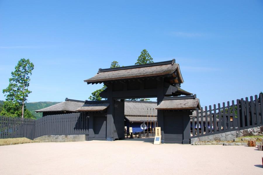 Point de contrôle d'Hakone