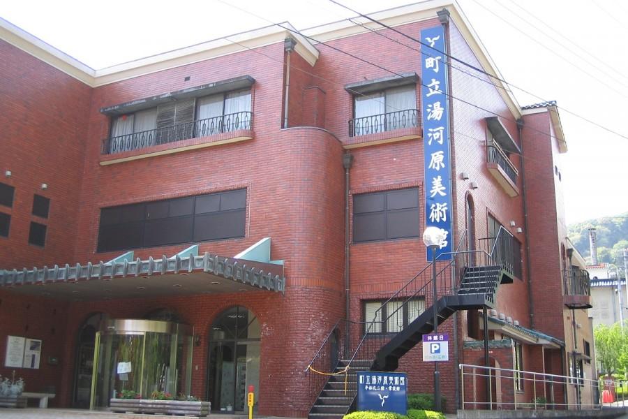 Kunstmuseum Yugawara - 4