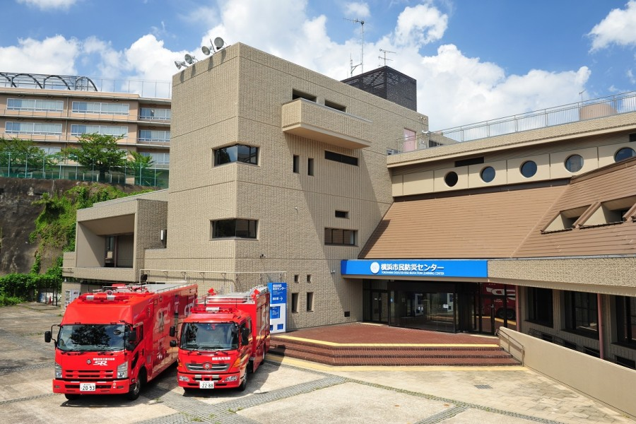 ศูนย์ควบคุมและป้องกันภัยพิบัติเมืองโยโกะฮามะ (ประสบการณ์โรงภาพยนตร์แสดงภัยพิบัติ) - 1