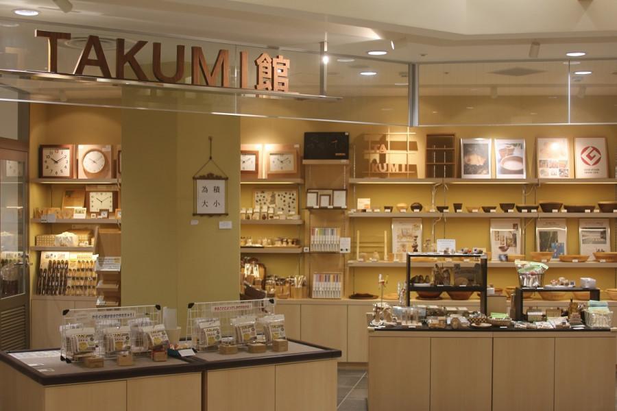 Takumi-kan (Handwerksladen)