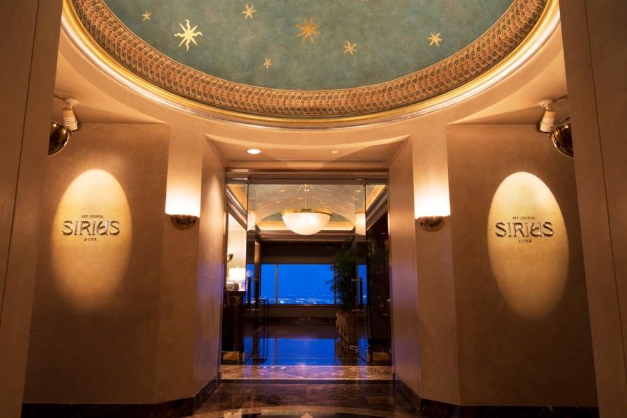 スカイラウンジ「シリウス」(横浜ロイヤルパークホテル70階) - 1