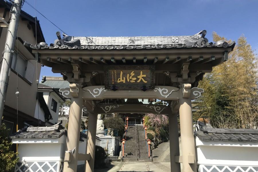 Choonji Temple (Odawara's Eight Deities of Good Fortune / Bishamonten (Vaisravana))