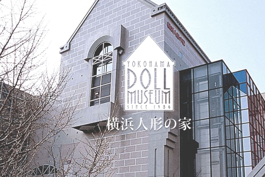 Yokohama Doll Museum - 2