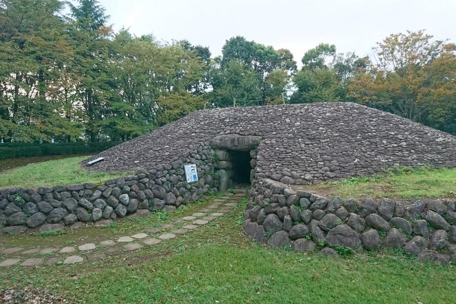 Sakuradotekofun Park - 1