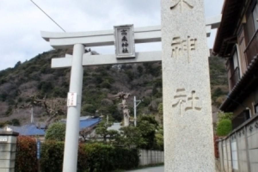 高来神社 - 2