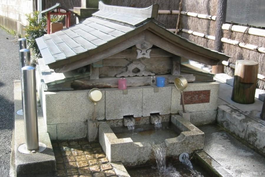 เส้นทางแสวงบุญน้ำพุธรรมชาติ (น้ำพุธรรมชาติแห่งโคะโบะ)
