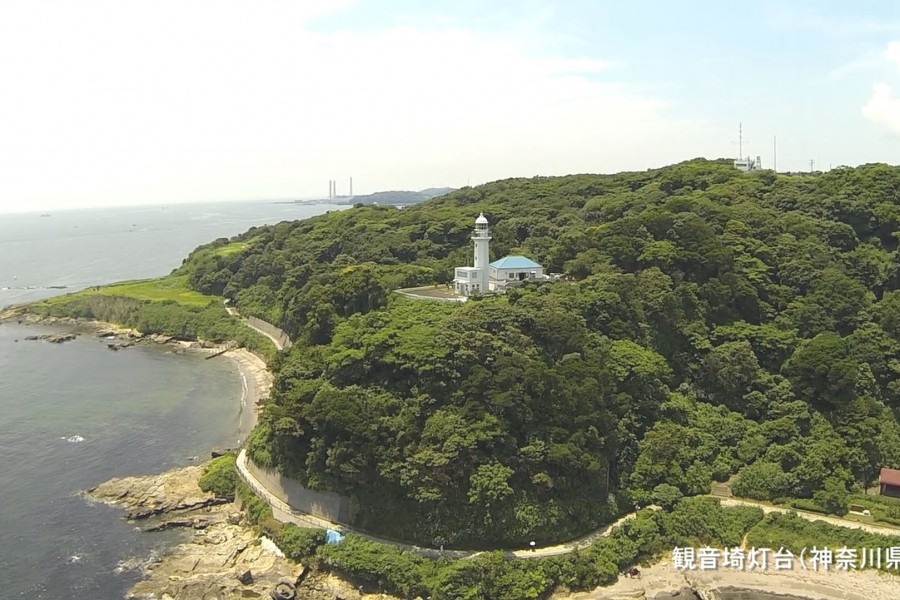 Kannonzaki Lighthouse - 1