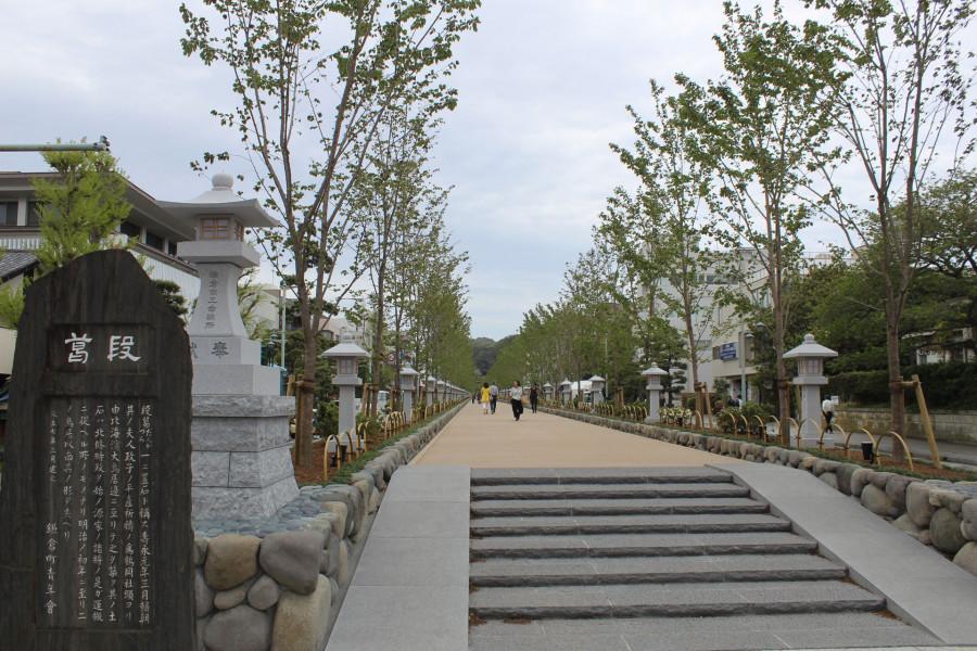 Đền Tsurugaoka Hachimangu - 2