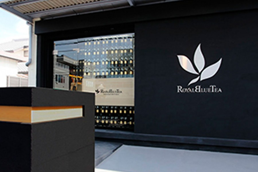 ROYAL BLUE TEA直營店 茅崎Boutique