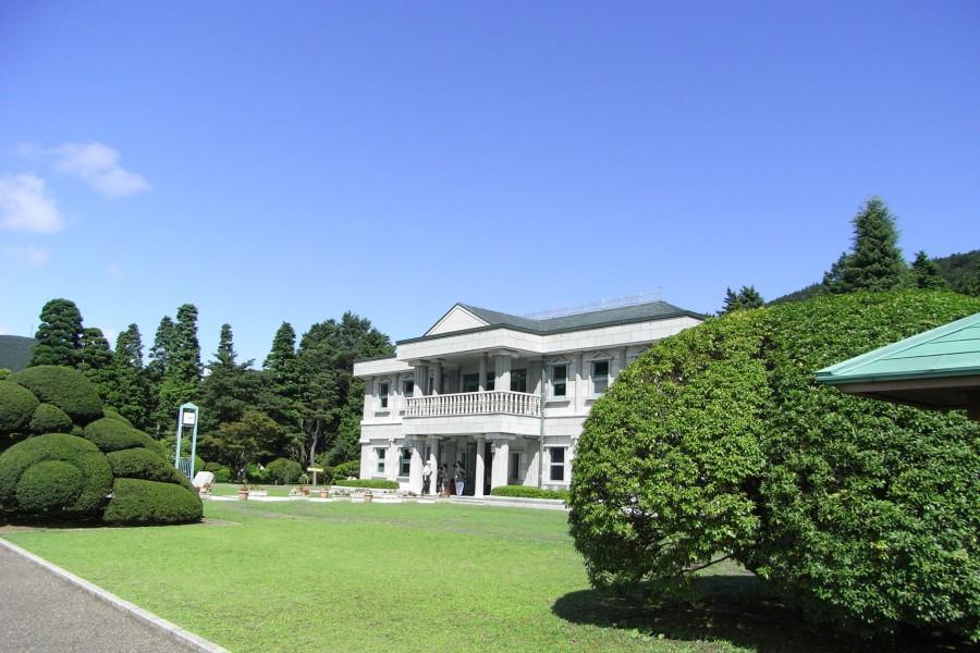Công viên Onshi-Hakone - 1