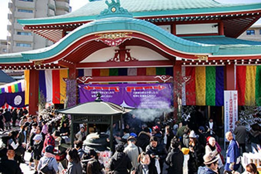 Le temple Narita san de Yokohama