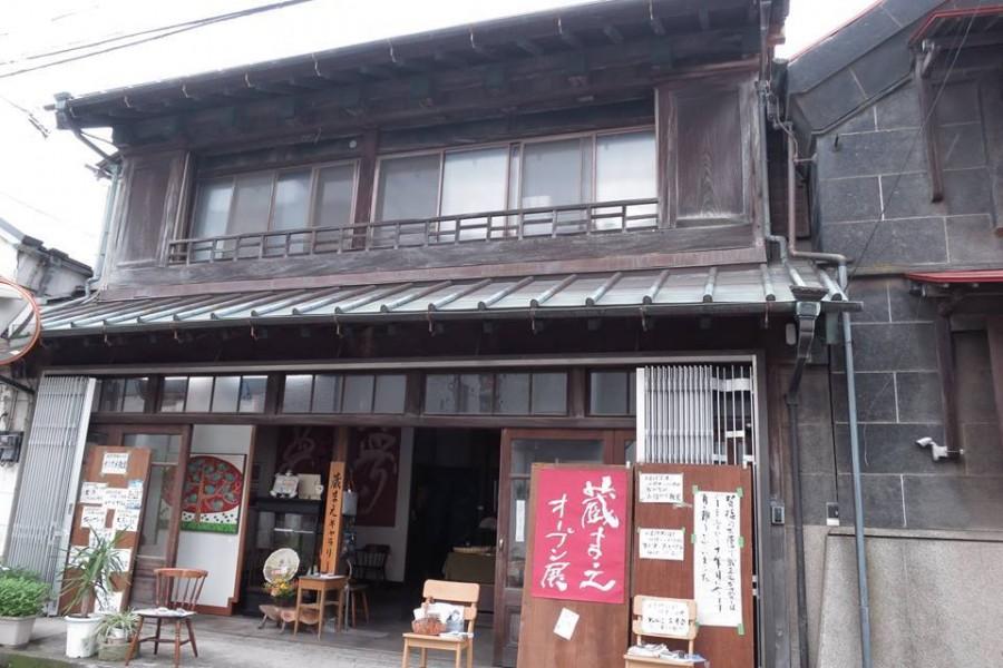 Kuramae 畫廊 - 1