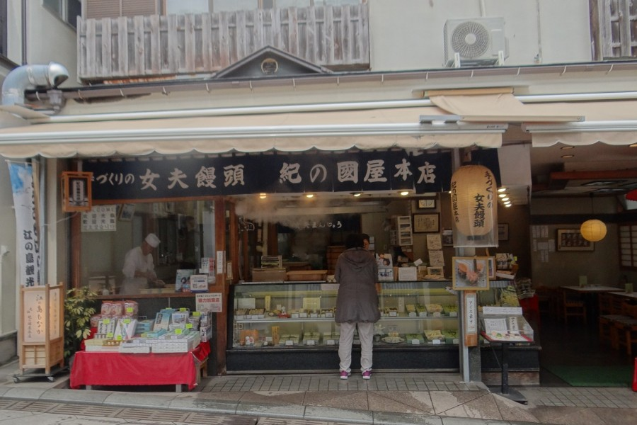 """ร้านคิโนะคุนิยะสาขาหลัก (สถานที่ถ่ายทำภาพยนต์ """"ฮิดะมะริ โนะ คะโนะโจะ"""") - 2"""