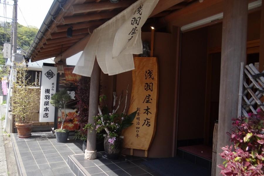 Asaba Ya Honten餐厅 - 2