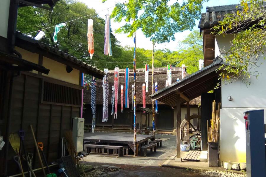 Nagayamon Park - 3