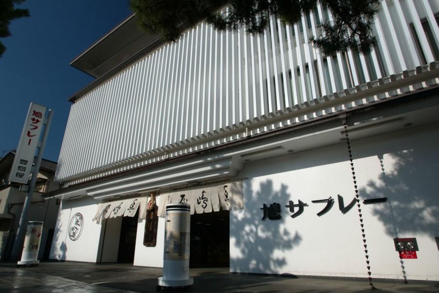 鎌倉小町通購物(鴿子酥餅) - 2