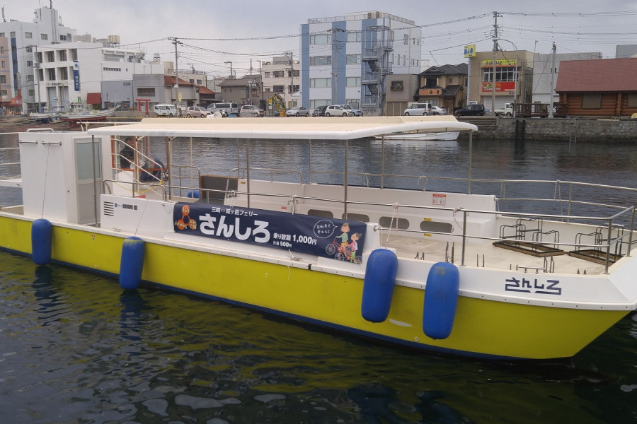 Jogashima Fähre Sanshiro