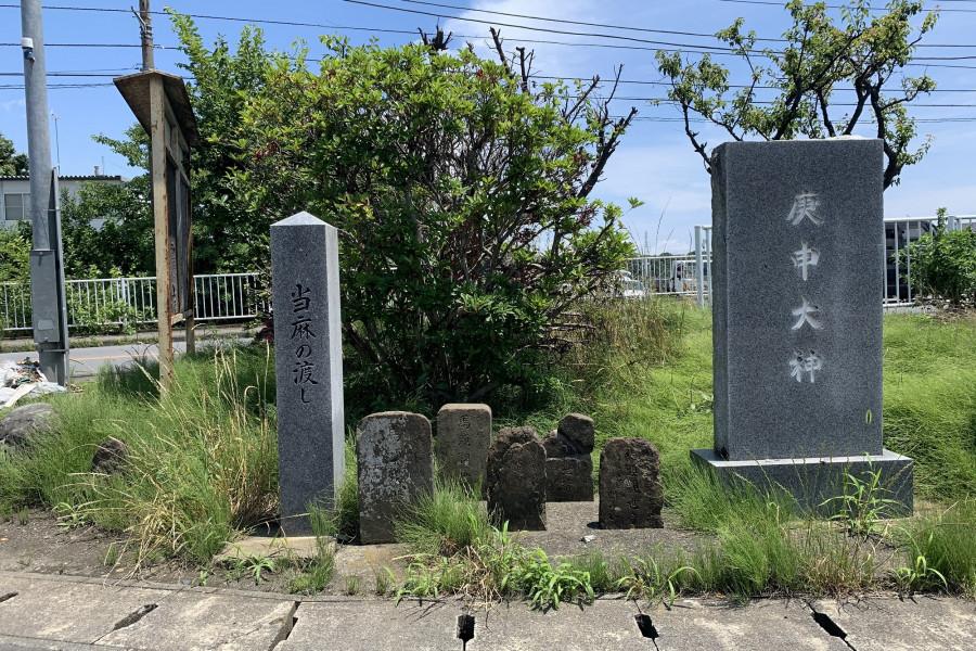 Taima-no-Watashi (phà) - 1