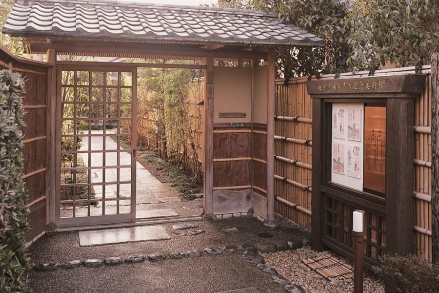 Mémorial de Kaburaki Kiyokata de la ville Kamakura
