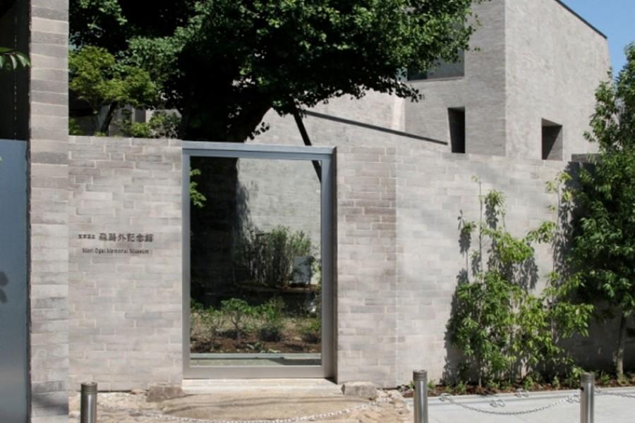 Mori Ogai Gedächtnismuseum